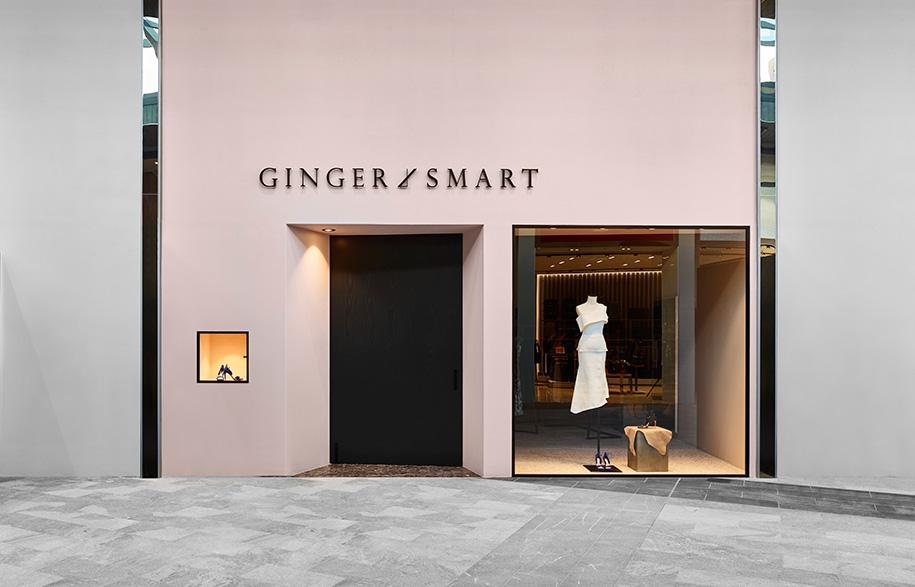 Ginger & Smart | Habitus Living